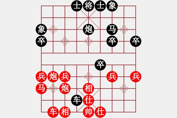 象棋棋谱图片:第1局横车破巡河车平七吃卒 - 步数:30