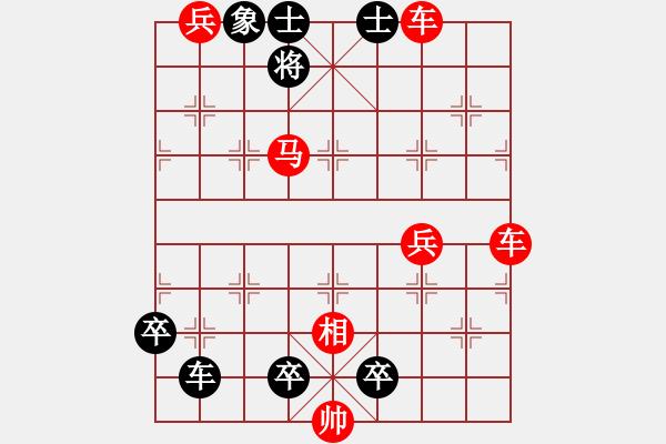 象棋棋谱图片:第114局 单骑入虏 - 步数:10