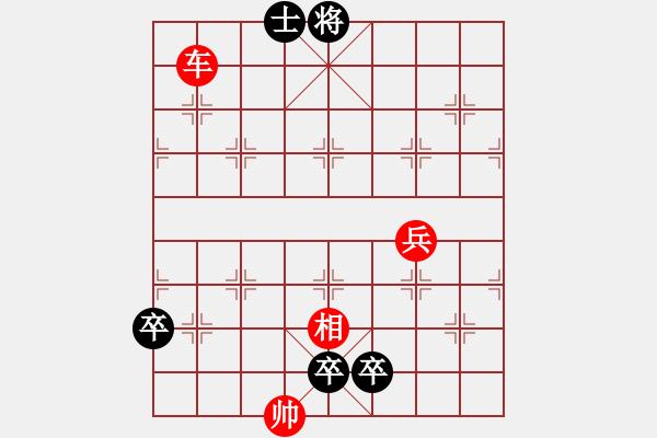 象棋棋谱图片:第114局 单骑入虏 - 步数:30