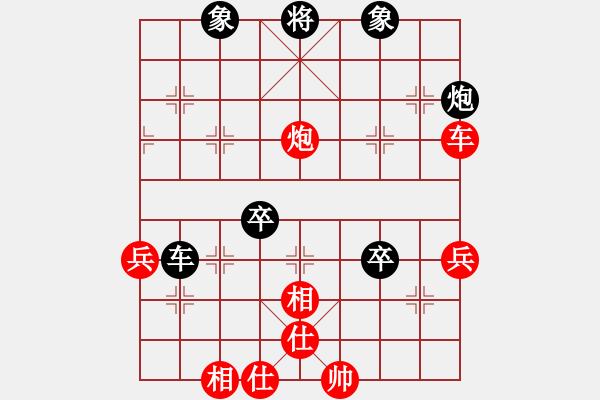 象棋棋谱图片:赵子雨 先负 徐超 - 步数:100
