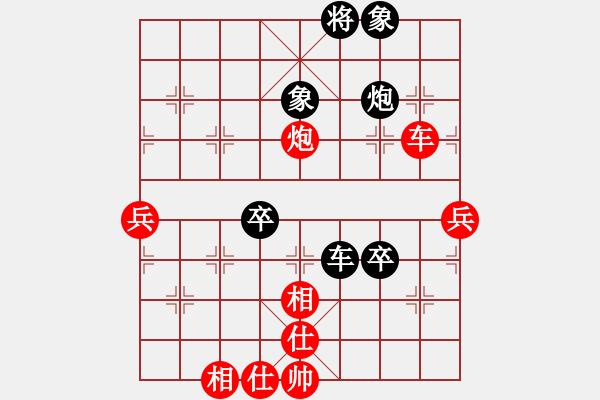 象棋棋谱图片:赵子雨 先负 徐超 - 步数:110