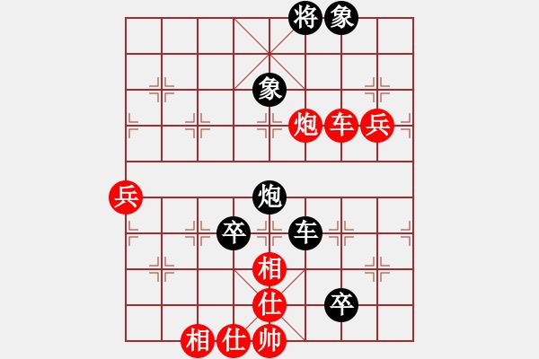 象棋棋谱图片:赵子雨 先负 徐超 - 步数:120