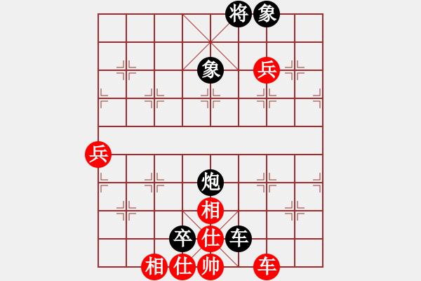 象棋棋谱图片:赵子雨 先负 徐超 - 步数:130