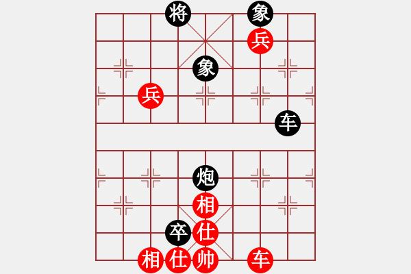 象棋棋谱图片:赵子雨 先负 徐超 - 步数:140