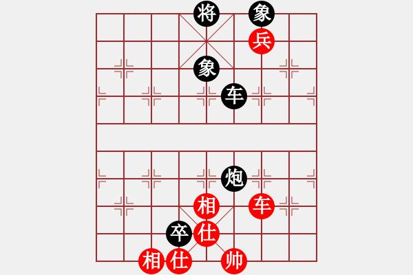 象棋棋谱图片:赵子雨 先负 徐超 - 步数:150