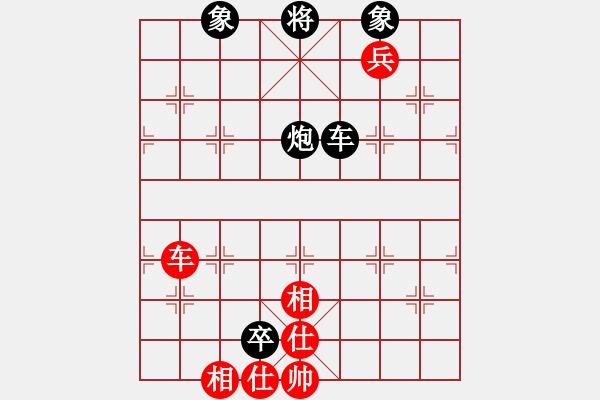 象棋棋谱图片:赵子雨 先负 徐超 - 步数:160