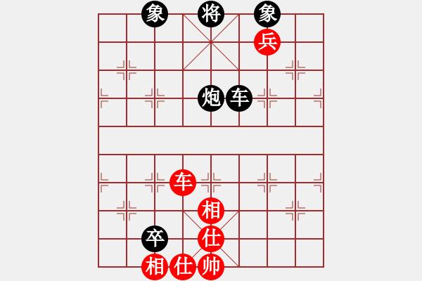 象棋棋谱图片:赵子雨 先负 徐超 - 步数:170