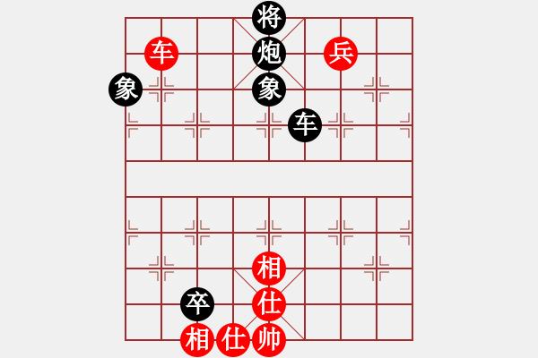 象棋棋谱图片:赵子雨 先负 徐超 - 步数:180