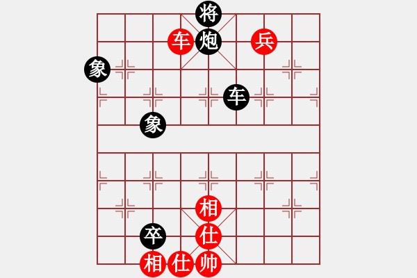 象棋棋谱图片:赵子雨 先负 徐超 - 步数:190