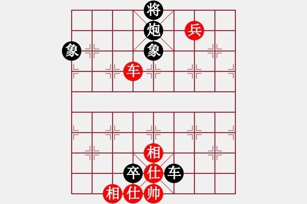 象棋棋谱图片:赵子雨 先负 徐超 - 步数:200