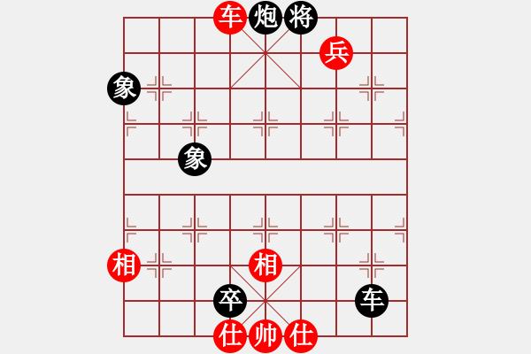 象棋棋谱图片:赵子雨 先负 徐超 - 步数:208