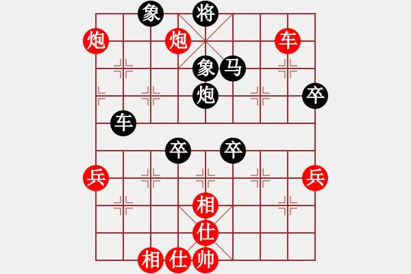 象棋棋谱图片:赵子雨 先负 徐超 - 步数:70