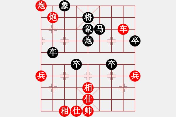 象棋棋谱图片:赵子雨 先负 徐超 - 步数:80
