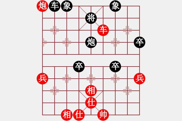 象棋棋谱图片:赵子雨 先负 徐超 - 步数:90