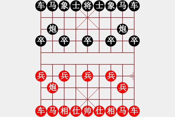 象棋棋谱图片:20070106 广东 许银川(先胜)黑龙江 赵国荣 - 步数:1