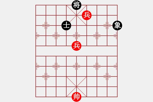 象棋谱图片:第11局 双兵巧胜单士象 - 步数:0