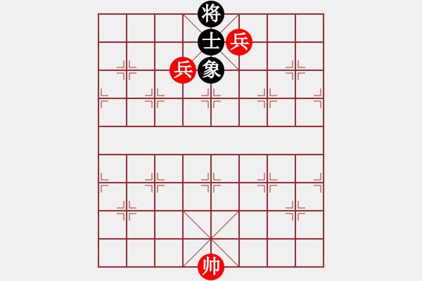 象棋谱图片:第11局 双兵巧胜单士象 - 步数:10