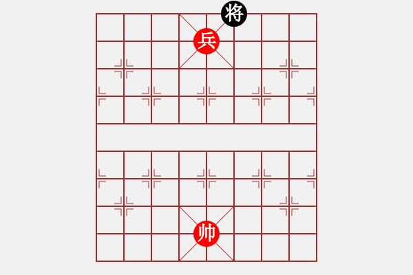 象棋谱图片:第11局 双兵巧胜单士象 - 步数:17