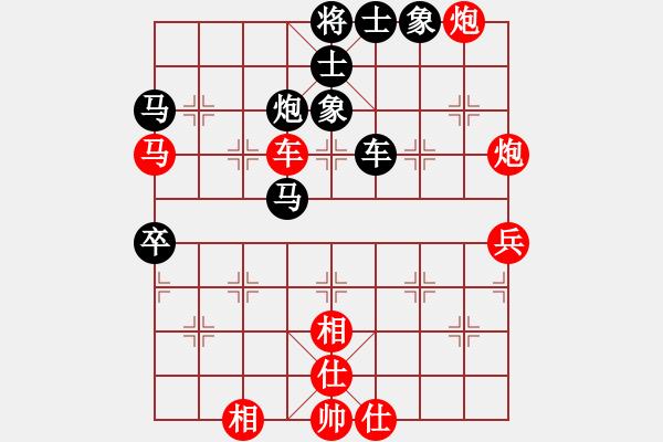象棋棋谱图片:飞象对过宫炮(2).pgn - 步数:60