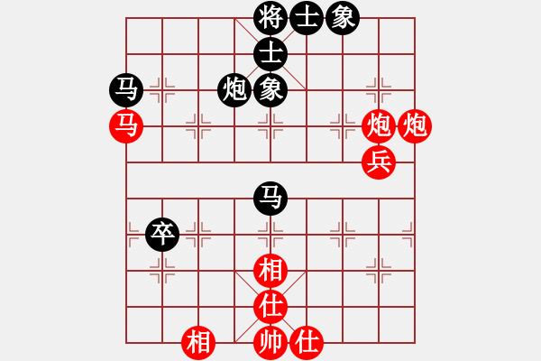 象棋棋谱图片:飞象对过宫炮(2).pgn - 步数:68