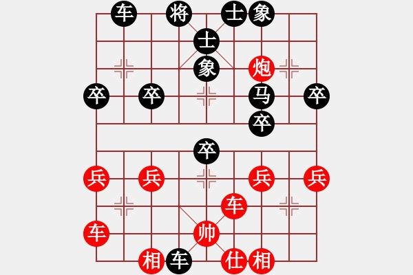 象棋棋谱图片:2 - 步数:50