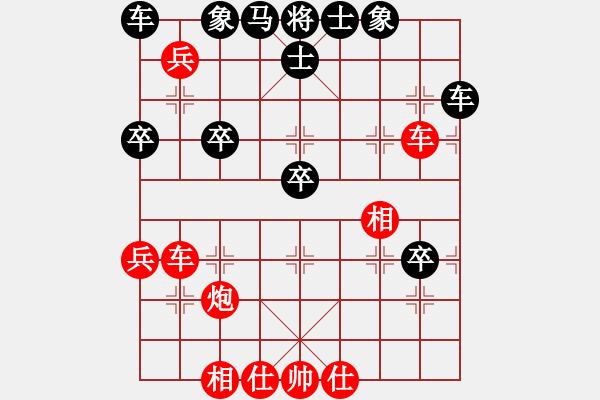 象棋谱图片:洪智 先胜 姚洪新 - 步数:50