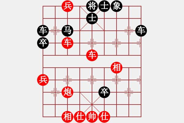 象棋谱图片:洪智 先胜 姚洪新 - 步数:60