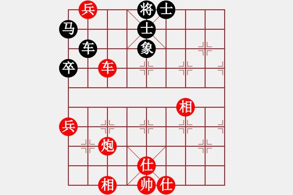 象棋谱图片:洪智 先胜 姚洪新 - 步数:70