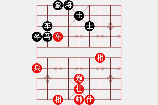 象棋谱图片:洪智 先胜 姚洪新 - 步数:80