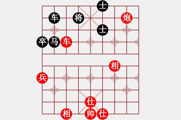 象棋谱图片:洪智 先胜 姚洪新 - 步数:87