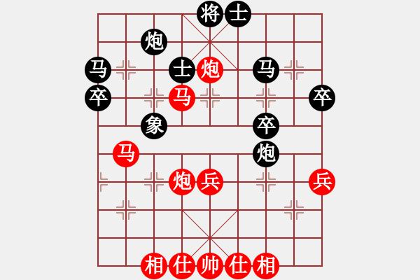 象棋棋谱图片:广东 许银川 胜 黑龙江 赵国荣 - 步数:10