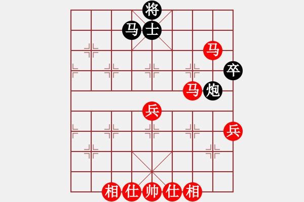 象棋棋谱图片:广东 许银川 胜 黑龙江 赵国荣 - 步数:32
