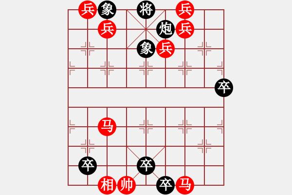 象棋棋谱图片:第344局 白登解围 - 步数:0
