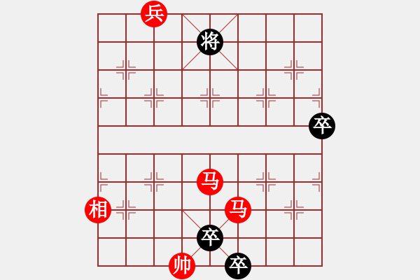 象棋棋谱图片:第344局 白登解围 - 步数:20