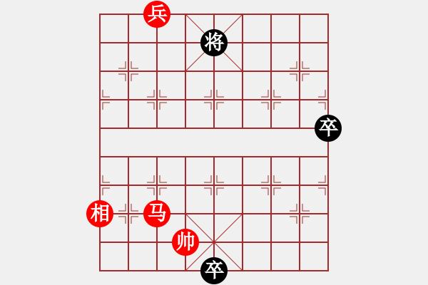 象棋棋谱图片:第344局 白登解围 - 步数:25