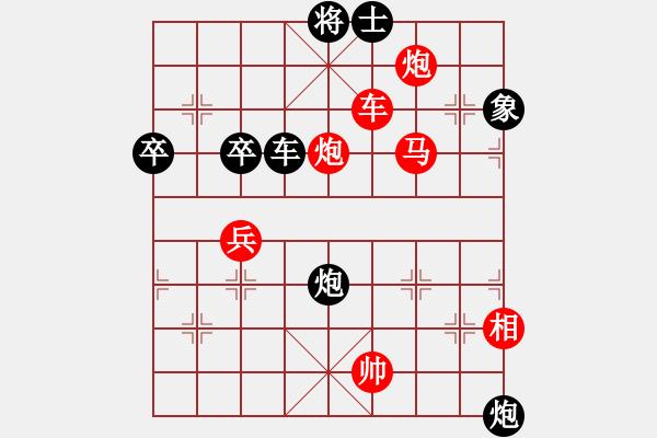 象棋棋谱图片:习武之人(无极)-胜-王大隣(9星) - 步数:100