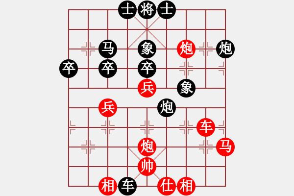 象棋棋谱图片:习武之人(无极)-胜-王大隣(9星) - 步数:60