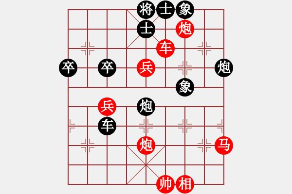 象棋棋谱图片:习武之人(无极)-胜-王大隣(9星) - 步数:80