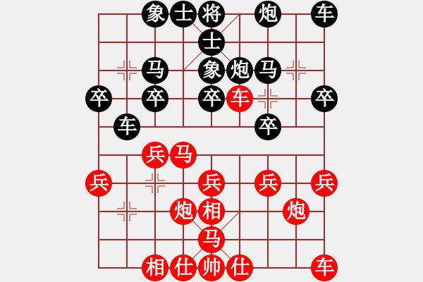 象棋棋谱图片:胡荣华     先和 许银川     - 步数:20