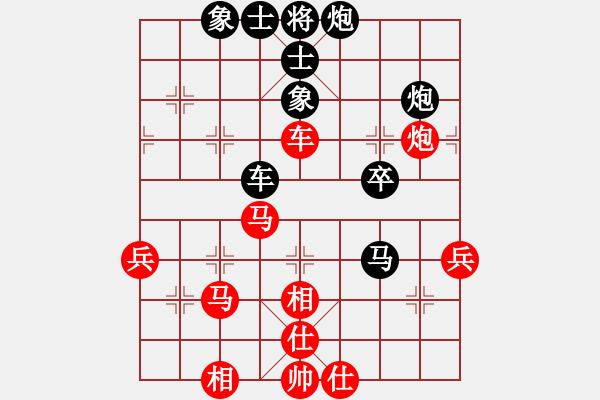 象棋棋谱图片:胡荣华     先和 许银川     - 步数:60
