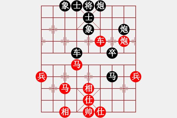 象棋棋谱图片:胡荣华     先和 许银川     - 步数:65