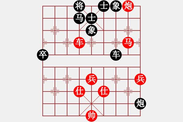 象棋棋谱图片:入主中原(风魔)-负-云流(天罡) - 步数:100