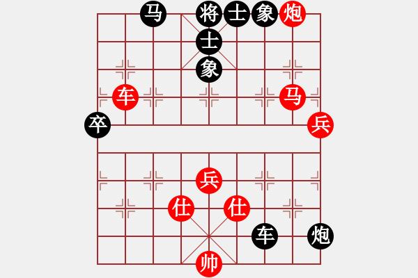 象棋棋谱图片:入主中原(风魔)-负-云流(天罡) - 步数:110