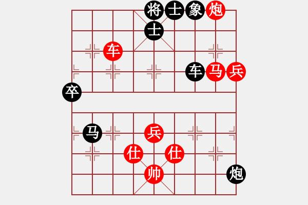 象棋棋谱图片:入主中原(风魔)-负-云流(天罡) - 步数:120