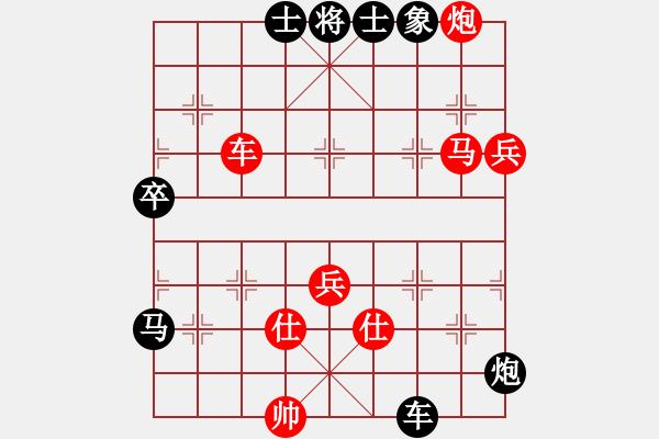 象棋棋谱图片:入主中原(风魔)-负-云流(天罡) - 步数:130