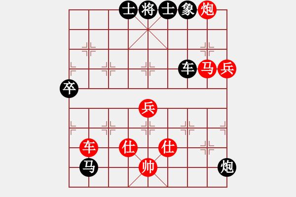 象棋棋谱图片:入主中原(风魔)-负-云流(天罡) - 步数:150