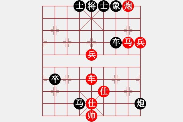 象棋棋谱图片:入主中原(风魔)-负-云流(天罡) - 步数:160