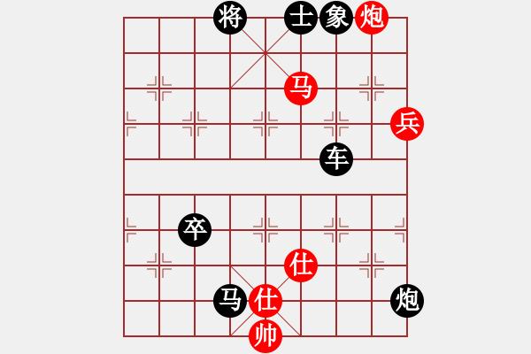 象棋棋谱图片:入主中原(风魔)-负-云流(天罡) - 步数:170