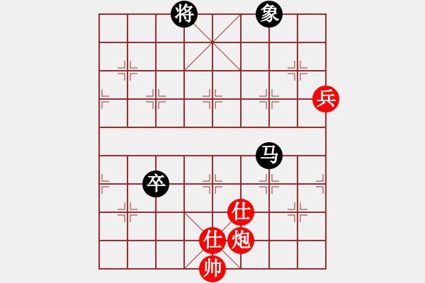 象棋棋谱图片:入主中原(风魔)-负-云流(天罡) - 步数:180