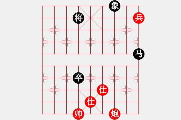 象棋棋谱图片:入主中原(风魔)-负-云流(天罡) - 步数:190